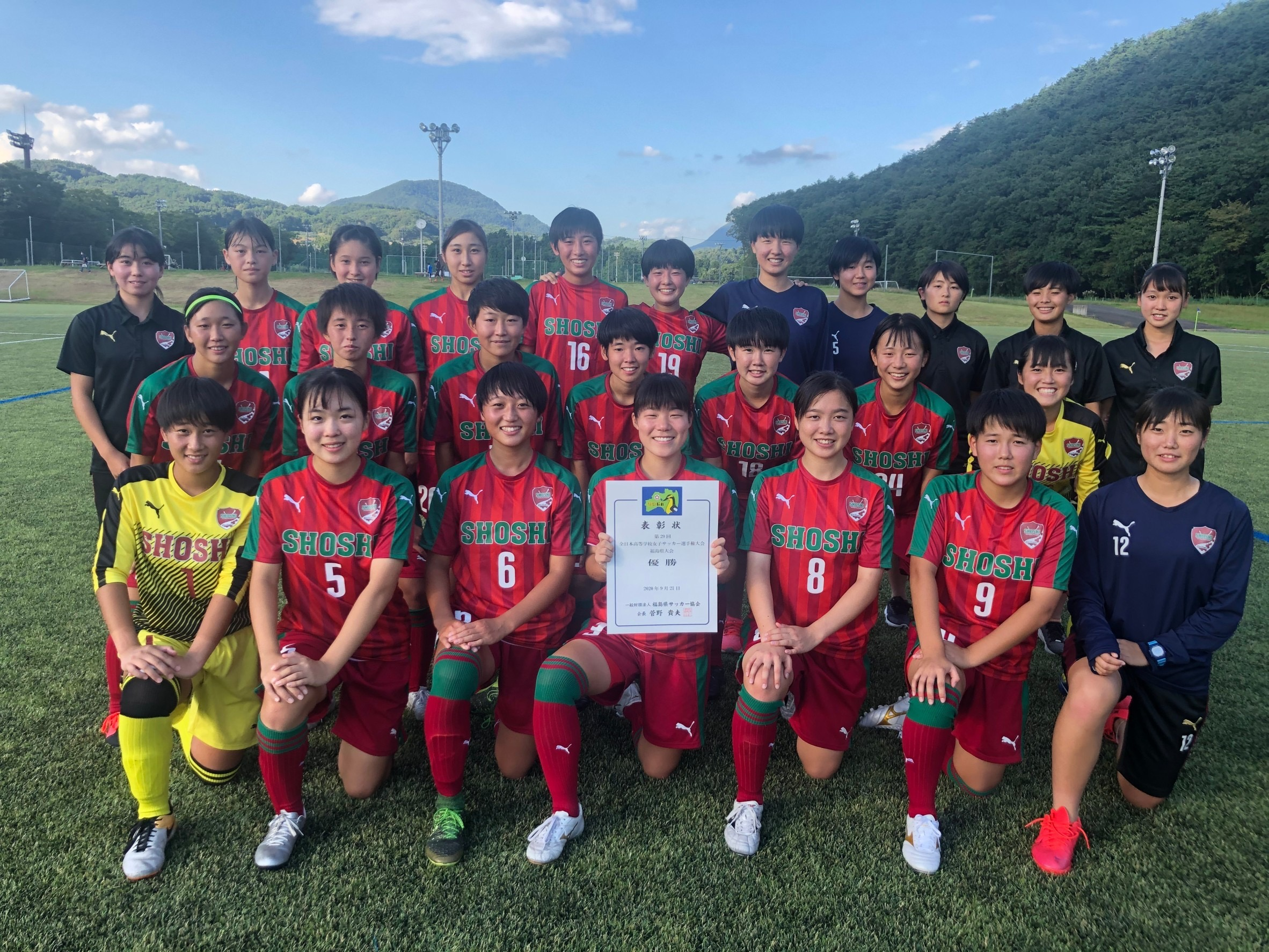 選手権 2020 高校 女子 サッカー