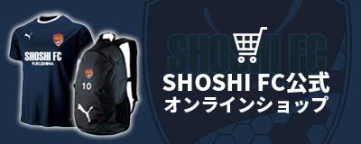 shoshi公式オンラインショップ